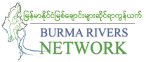 Burma Rivers Network